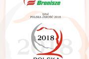 Photo bronisze   certyfikat 2018